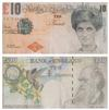 BANKSY  - DI-FACED TENNER (10 GBP NOTE)